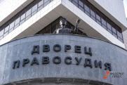 Рогозин не поручился за Сафронова в суде