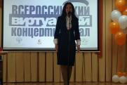 Жители Голышманово приобщатся к классике через виртуальный концертный зал