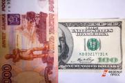 Изучаем декларации глав ПФО: долларовый миллионер и бездомные губернаторы