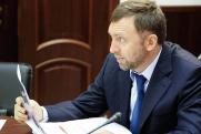 «Русал» вложил в воплощение экологической инициативы Олега Дерипаски почти 17 миллионов