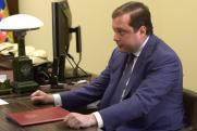 Алексей Островский встретился с участниками акции «Зеленая линия фронта»