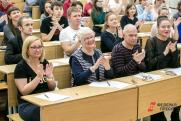 В России стартовала патриотическая акция «Диктант Победы»