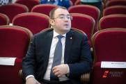 Первый вице-губернатор Челябинской области ушел на самоизоляцию