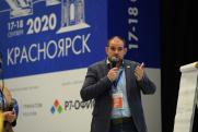 Форум и содержание. Как Красноярск на несколько дней стал IT-центром страны