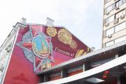 В Можайском округе установили знак «Рубеж Победы»