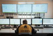 «Роснефть» обсудила с японскими поставщиками и подрядчиками организацию закупок