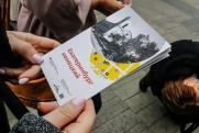 В столице Урала открылся новый туристический маршрут «Екатеринбург немецкий»