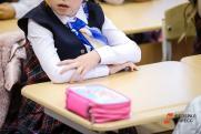 В Югре и на Ямале комплект школьной формы подорожал до 10 тысяч рублей