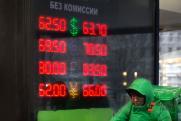В сезон отпусков россияне продавали валюту чаще, чем покупали