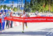 Пермский марафон выиграли Юрий Чечун и Луиза Дмитриева