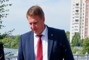 Главе Озерска депутаты дали новый срок