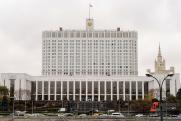 Кто из правительства оказался вне конкуренции? «ФедералПресс» представляет рейтинг медиаактивности министров