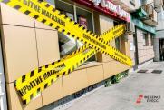 Владелец Zara закрывает сеть магазинов в России