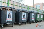 Россияне смогут следить за вывозом мусора онлайн