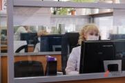 В Курганской области заработал колл-центр для пациентов