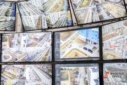 Саров занял второе место в рейтинге «умных городов» России