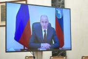Владимир Путин поддержал Рашида Темрезова