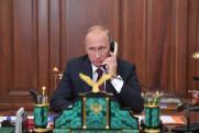 Владимир Путин одобрил добычу золота на Кавказе