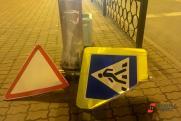 В Ленобласти обрушился пешеходный мост. Есть пострадавшие
