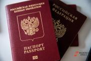 Россиянам рассказали, зачем нужен загранпаспорт на территории России