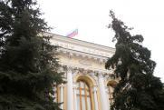 Что такое цифровой рубль? Ответ ЦБ