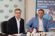 Тюменский департамент соцразвития возглавил Дмитрий Грамотин