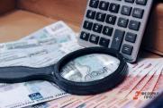 Дефицит бюджета Тюменской области покроют с помощью кредитов
