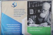 В Нижнем Новгороде учредили новую всероссийскую премию для педагогов