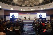 Форум стратегов перенесен на апрель из-за пандемии коронавируса
