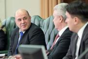 Министры с губернаторскими портфелями. Зачем Путин расширяет полномочия правительства