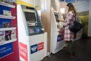 Снять наличные без комиссии клиенты Почта Банка смогут в любом банкомате