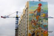 Бум и затишье. Что происходит на рынке недвижимости Челябинской области?