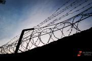 Территория пыток: получится ли искоренить средневековые методы в современном обществе?