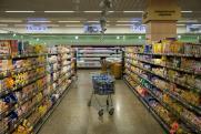 Что можно купить на 1000 рублей в российских магазинах?