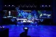 На форуме «Открытые инновации» состоялось пленарное заседание