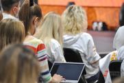На Форуме стратегов обсудят национальные проекты