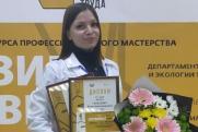 Лаборанта «РН-Уватнефтегаза» признали лучшей в профессии