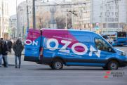 Ozon прорвался к инвесторам через IPO