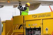 «Роснефть Аэро» создает цифровую платформу для заправки самолетов
