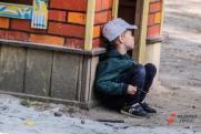 Зауралье назвали неблагополучным для жизни детей регионом