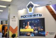 IT-соревнование «Роснефти» стало самым масштабным в отрасли