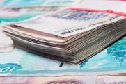 Расходы свердловского бюджета превысят доходы в 2021 году. Куда потратят деньги?