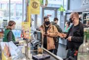 В Свердловской области вырос уровень инфляции