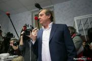 Суд признал отсутствие прав у Александра Новикова на землю в центре Екатеринбурга