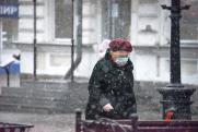 Пенсии россиян изменятся. Сколько будут получать пожилые люди?