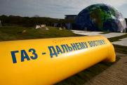 «Газпрому невыгодно»: почему Дальний Восток обречен жить без газа