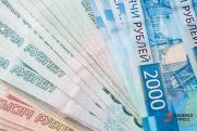 Новосибирская область погасит госдолг через 9 лет