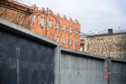 В Новосибирске «заминировали» следственный изолятор