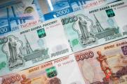Дефицит казны Тюменской области за девять месяцев составил 12 млрд рублей