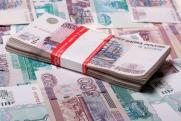 Жители Татарстана взяли в долг 281 миллиард рублей